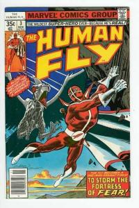Human Fly (1977 series) #3, VF- (Stock photo)