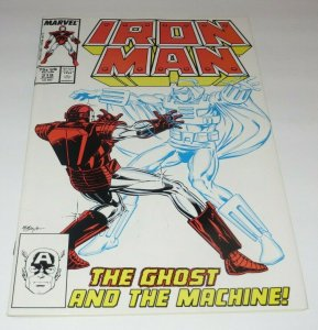Iron Man #219 VF+ White Pages High Grade Marvel Comic Book 1st App The Ghost