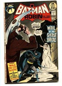 Batman #236 1971- DC Bronze Age comic- Ghost Bride VF-
