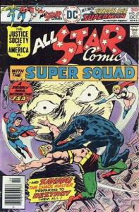 All Star Comics (1940 series) #62, NM- (Stock photo)