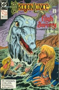 Dragonlance #16, NM (Stock photo)