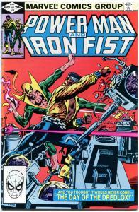 POWER MAN & IRON FIST #76 77,79 80 81 82 83, VF/NM,Luke Cage,1974,7 iss, Kung-fu