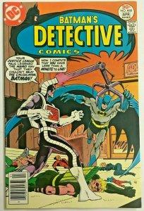 DETECTIVE COMICS#468 VF 1977 MARSHALL ROGERS ART DC BRONZE AGE COMICS