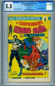 AMAZING SPIDER-MAN #129-Mexican ed. 1st appearance PUNISHER-CGC 5.5 3723180011