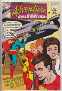 Adventure Comics #371 (Aug-68) VF High-Grade Legion of Super-Heroes, Superboy