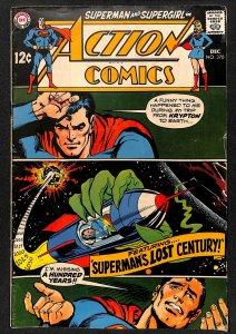 Action Comics #370 (1968)