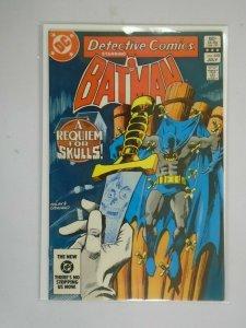 Detective Comics #528 7.5 VF- (1983 1st Series)