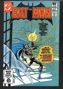 Batman #341 (1981)