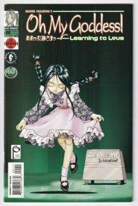 Oh My Goddess! Learning To Love #88 July 2002 Dark Horse Manga