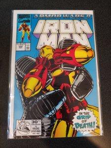 Iron Man #258 (1990)