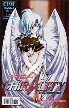 Chirality #3 VF/NM; CPM | save on shipping - details inside