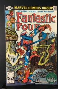 Fantastic Four #226 (1981)