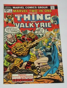 Marvel Two-In-One #7 with Marvel Value Stamp #45 Mantis 1975 Marvel Comics VF
