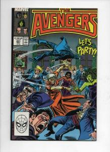 AVENGERS #291, VF/NM, Captain, Let's Party, Sub-Mariner, 1963 1988, Marvel