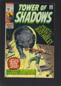 Tower of Shadows #6 (1970)