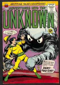 Adventures into the Unknown #153 (1964)
