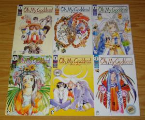 Oh My Goddess #1-6 VF/NM complete series - dark horse - studio proteus manga set