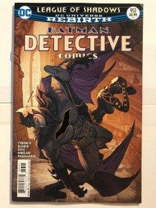 Detective Comics #953 (2016) - Rebirth