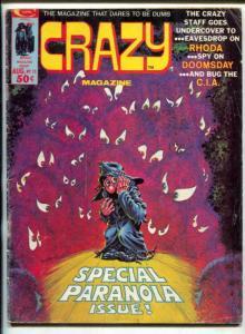 Crazy Magazine #12 1975- Will Eisner- Marv Wolfman G/VG