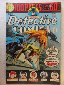 DETECTIVE COMICS # 441