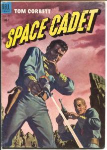 Tom Corbett Space Cadet  #7 1953-Dell-TV Series-Mc Williams-VG