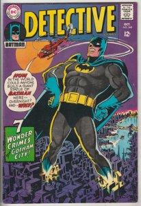 Detective Comics #368 (Oct-67) VF/NM High-Grade Batman