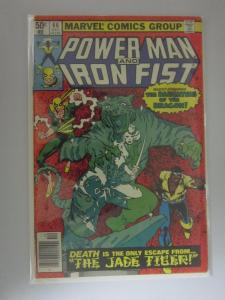 Power Man and Iron Fist (1972 Hero for Hire) #66 - 5.0 - 1980