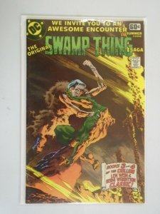 DC Special Series #14 Swamp-Thing 5.0 VG FN (1979)