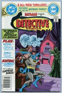 Detective Comics 488 Mar 1980 VF-NM (9.0)
