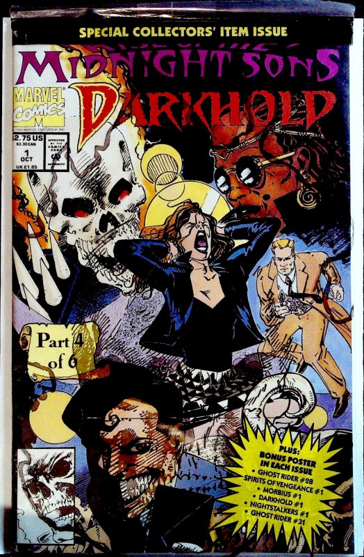 Darkhold: Pages from the Book of Sins #1 (1992)