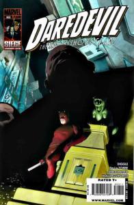 Daredevil #503 FN; Marvel | save on shipping - details inside