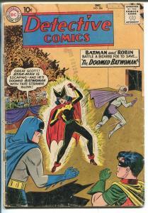 Detective #286 1960-DC-Batman-Robin-Batwoman-FR/G