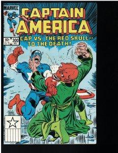 Captain America #300 (Marvel, 1984)