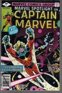 Marvel Spotlight on Captain Marvel #1 (Marvel, 1979)