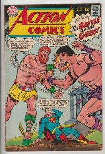 Action Comics #353 (Aug-67) FN/VF+ High-Grade Superman