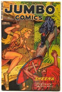 Jumbo Comics #154 1951- SHEENA-Panther G+