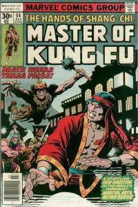 Master of Kung Fu (1974 series) #54, VF (Stock photo)