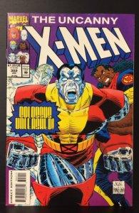 The Uncanny X-Men #302 (1993)