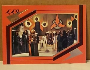1996 Skybox Star Trek Season 5 #S25