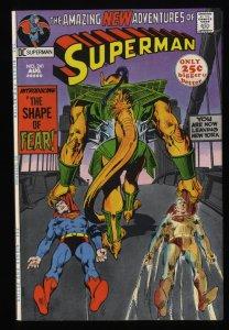 Superman #241 VF 8.0
