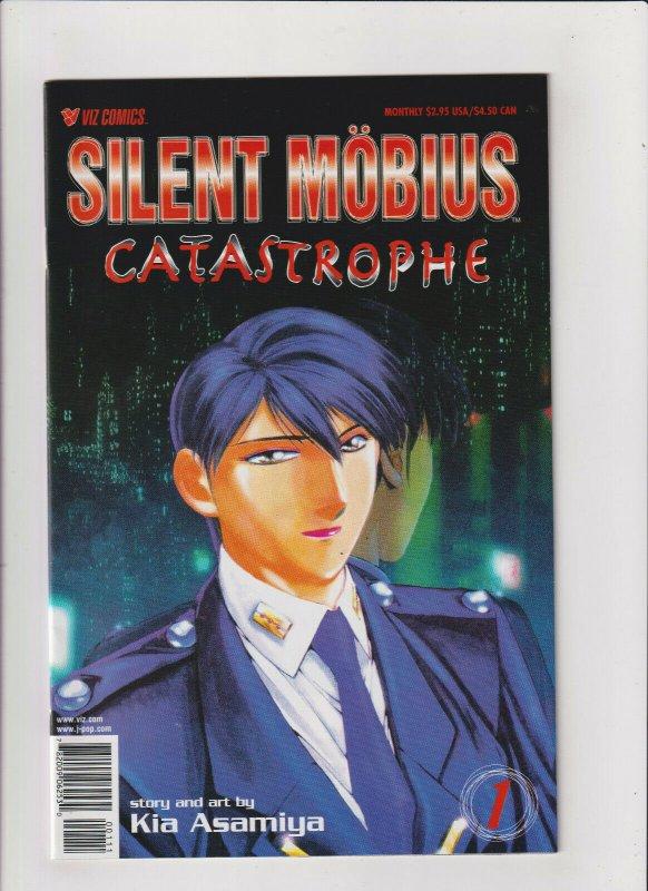 Silent Mobius: Catastrophe #1 NM- 9.2 Viz Comics 1995 Kia Asamiya, Manga