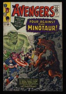 Avengers #17 FN+ 6.5 Marvel Comics Thor Captain America
