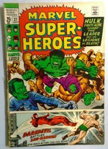 Marvel Super Heroes (1st Series) #27 Hulk 3.0 (1970)
