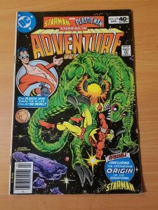 Adventure Comics #470 ~ FINE - VERY FINE VF ~ (1980, DC Comics)