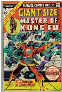 MASTER OF KUNG FU (1974-1983) GS  3 VG-F Mar. 1975 COMICS BOOK