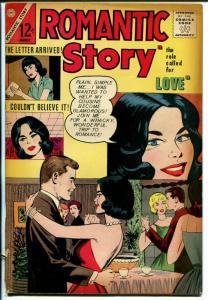 Romantic Story #65 1963-Charlton-swimsuit panels-nice poses-VG