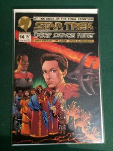 Star Trek Deep Space Nine #14