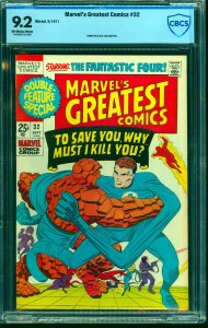 Marvel's Greatest Comics #32 CBCS NM- 9.2 Off White to White