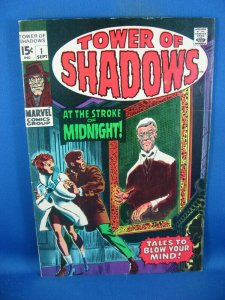 TOWER OF SHADOWS 1 VF- STERANKO FIRST ISSUE 1969