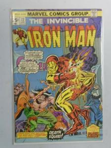 Iron Man #72 (1975 1st Series) 4.0/VG